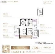 春风南岸4室2厅2卫136平方米户型图