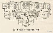 力合伊水苑3室2厅1卫0平方米户型图