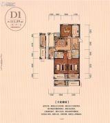 幸福名苑3室2厅2卫111平方米户型图
