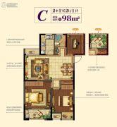 红星紫郡3室2厅1卫98平方米户型图