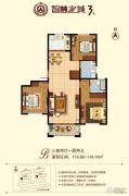 智慧之城3室2厅2卫116--119平方米户型图