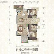 海博一品3室2厅2卫137平方米户型图