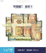 华强城3室2厅2卫135平方米户型图