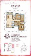 保利心语4室2厅2卫126平方米户型图