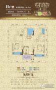 东方之珠花园3室2厅2卫82平方米户型图