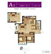 铂悦府3室2厅1卫94平方米户型图