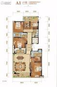 绿城・杨柳郡5室2厅4卫229平方米户型图