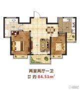 恒大悦龙台2室2厅1卫0平方米户型图