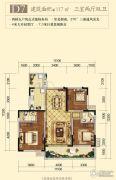 邦泰・天誉3室2厅2卫117平方米户型图