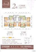 御品雅苑3室2厅0卫108--111平方米户型图