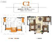 鼎弘东湖湾3室2厅2卫90平方米户型图