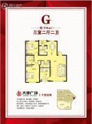 大德广场3室2厅2卫115平方米户型图