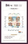 广高新城4室2厅2卫137平方米户型图