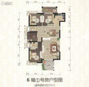 海博一品4室2厅2卫171平方米户型图