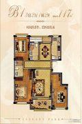 绿地香缇3室2厅2卫0平方米户型图