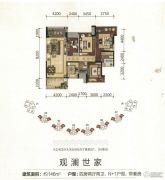 雅居乐小院流溪4室2厅2卫146平方米户型图