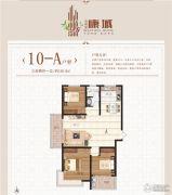 金海源・康城3室2厅1卫130平方米户型图