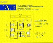 云溪谷3室2厅2卫128平方米户型图