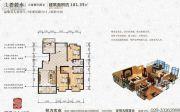 明清二十三坊3室2厅2卫181平方米户型图