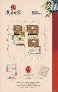 汉唐世家3室2厅2卫114平方米户型图
