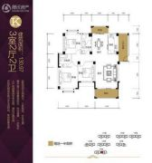 紫金城3室2厅1卫130平方米户型图