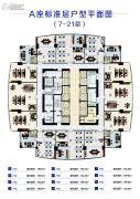 汇金大厦122--190平方米户型图