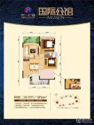 兴一广场3室2厅2卫91平方米户型图