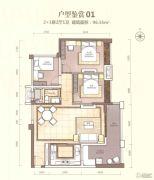 奥园外滩3室2厅2卫96平方米户型图