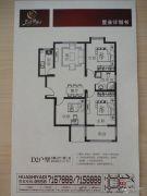 华诗雅地3室2厅1卫111平方米户型图