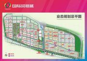 石家庄乐城国际贸易城规划图