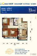 碧桂园凤凰湾3室2厅1卫99平方米户型图