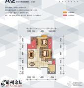 都市阳光2室2厅1卫0平方米户型图