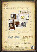 东怡新地3室2厅2卫95--116平方米户型图