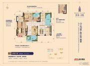 滨水天悦3室2厅2卫124平方米户型图