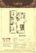 锦绣华城3室1厅1卫0平方米户型图