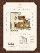 观天下2室2厅2卫113平方米户型图