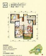 中交・滨江国际2室2厅1卫84平方米户型图