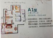 爱众.领域黄金水岸3室2厅2卫102--103平方米户型图