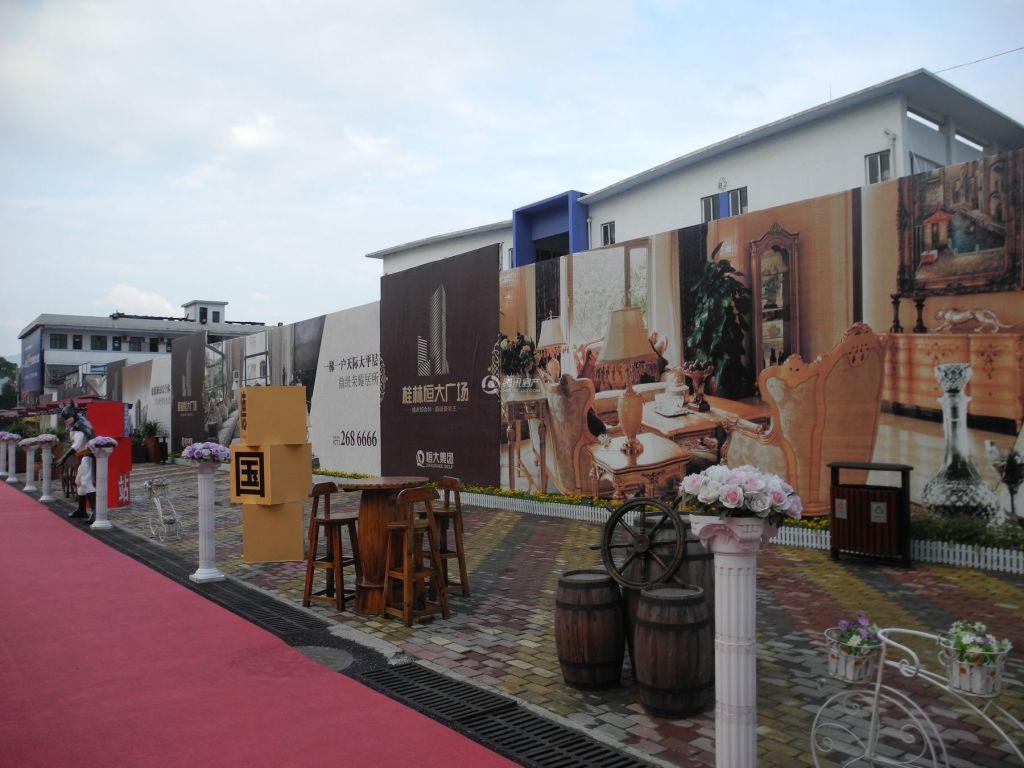 桂林恒大广场外景图图片