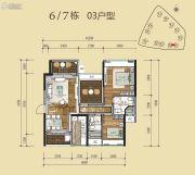 星海湾华庭3室2厅2卫86平方米户型图