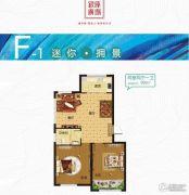 银座广场2室2厅1卫90平方米户型图