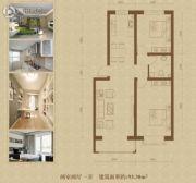 公元仰山2室2厅1卫93平方米户型图