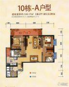 金马悦城3室2厅2卫124平方米户型图