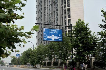 杭州碧桂园
