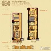 华融和生国际商业广场3室2厅2卫61平方米户型图