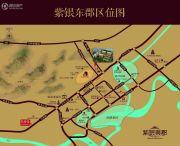 紫银东郡规划图
