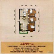 汉水风光3室2厅1卫102平方米户型图