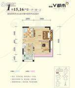 尚品V都市1室1厅1卫0平方米户型图