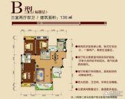 印象南滨3室2厅2卫136平方米户型图