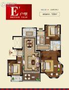 华皓英伦联邦3室2厅2卫133平方米户型图